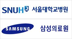 서울대학교병원, 삼성의료원